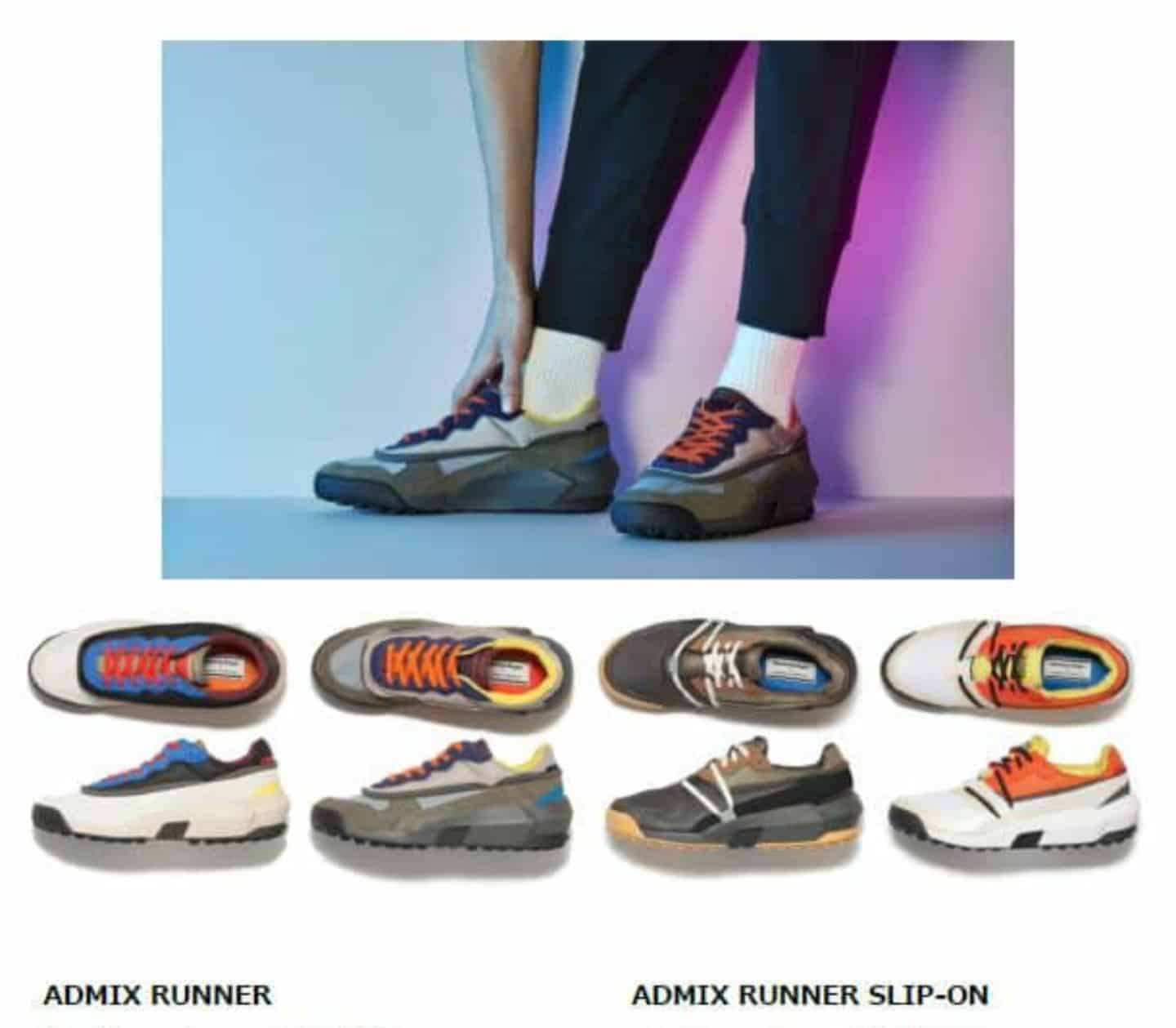 luxury best sneakers latest fashion Onitsuka Tiger SS19 Collection : 'Summer of Love' - Nookmag